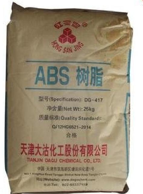 上海东谷供应链管理有限公司       天津大沽ABS471