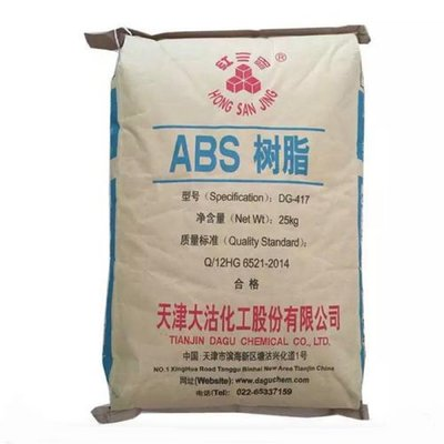 上海东谷供应链管理有限公司       天津大沽ABS417