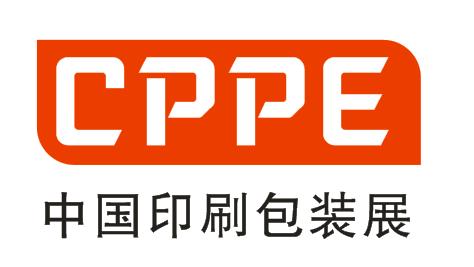 中国国际彩盒展/中国国际瓦楞展/中国国际包装容器博览会