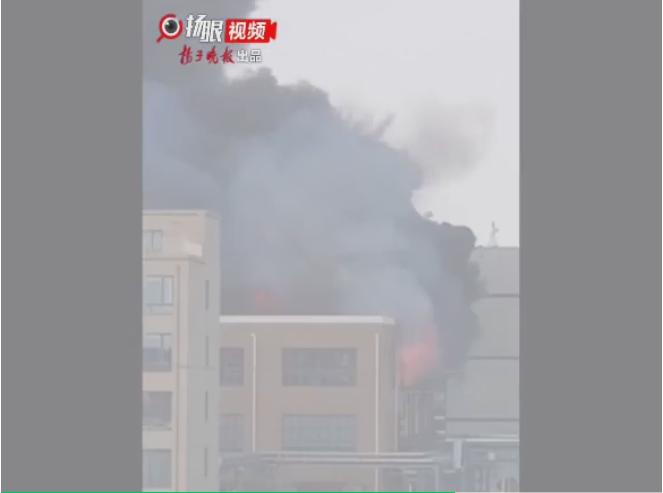 突发!扬子石化芳烃厂爆炸起火!